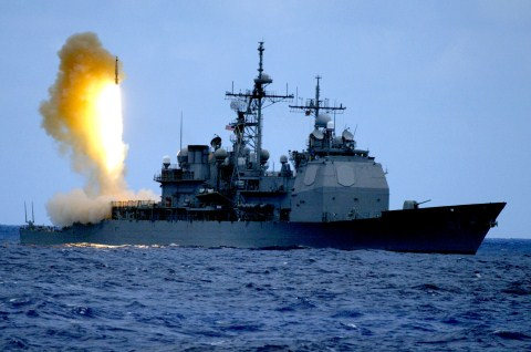 Barking Sands Missile Range