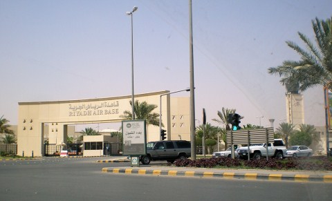 Riyadh Air Base