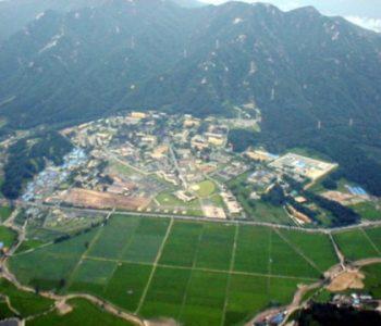 Camp Red Cloud Army Base in Uijeongbu, South Korea