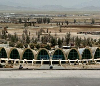 Kandahar International Airport in Kandahar, Afghanistan