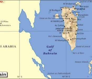 NRCC Bahrain Navy Base in Bahrain, Bahrain