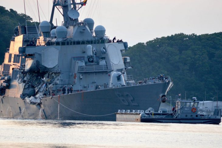 The USS Fitzgerald of the US Navy is rammed