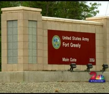 Fort Greely Commissary