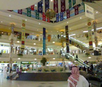 Riyadh Commissary