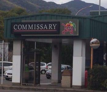 Sasebo Commissary