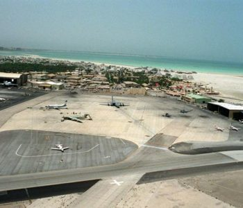 Muharraq Airfield Adjacent to Bahrain International Airport, Iraq
